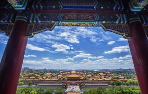 forbidden city overview